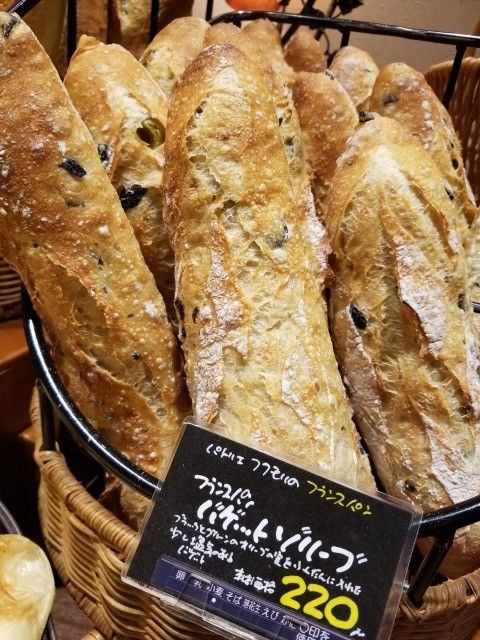 baguette d'olive(バゲットゾリーブ)